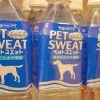 Tierschwei� in Flaschen