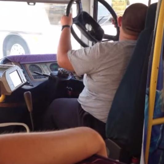 bus fahren trinkspiel